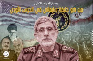 خليفة-سليماني-موقع