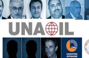 شركة-أونا-أويل-دفعت-4-ملايين-دولار-رشوة-للحصول-على-صفقات-نفطية-في-العراق