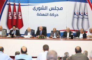 شورى-النهضة-التونسية-يدعو-الفخفاخ-لتوسيع-مشاورات-تشكيل-الحكومة-الجديدة