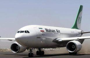 طائرة-إيرانية-تنحرف-عن-مسارها-وتصطدم-بجدار-بعد-هبوطها-بأرض-المطار