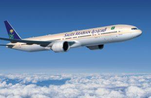 فرض-رسوم-على-رحلات-الطيران-الداخلي-في-2020