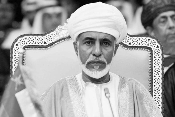 قادة-وحكومات-الدول-العربية-يعزون-سلطنة-عمان-بوفاة-السلطان-قابوس