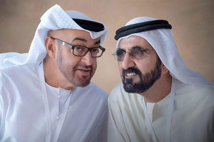لجنة-قطرية-لحقوق-الإنسان-الإمارات-ارتكبت-2105-انتهاكًا-حقوقيًا-منذ-الحصار