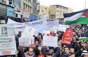 مئات-الأردنيين-يتظاهرون-في-عمان-احتجاجا-على-بدء-ضخ-الغاز-الإسرائيلي-للأردن