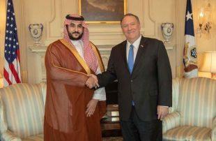 نائب-وزير-الدفاع-السعودي-التقيت-بومبيو-لتعزيز-جهود-الحفاظ-على-استقرارالمنطقة