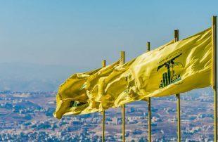 هل-تنشط-خلايا-حزب-الله-النائمة-في-واشنطن