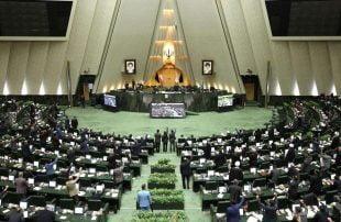 إصابة-٤-نواب-من-البرلمان-الإيراني-بكورونا.jpg
