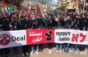 الأردنيون-يواصلون-احتجاجهم-ضد-صفقة-القرن-واتفاقية-الغاز-مع-إسرائيل.jpg