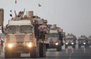 الإمارات-تعلن-سحب-قواتها-من-اليمن
