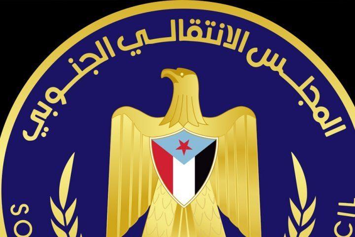 الانتقالي-الجنوبي-ينفي-انسحابه-من-اتفاق-الرياض.jpg