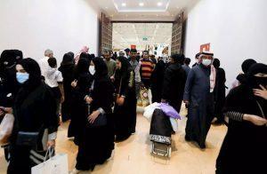 البحرين-ارتفاع-حالات-الإصابة-بكورونا-إلى-17-حالة.jpg