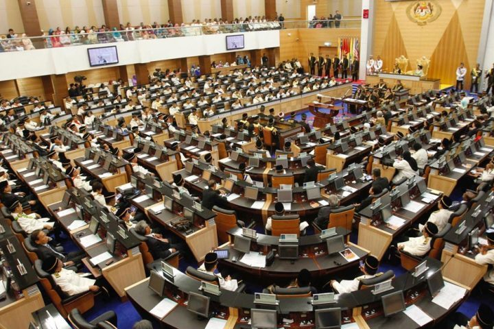 البرلمان-الماليزي-يختار-رئيس-وزراء-جديد-الإثنين-المقبل.jpg