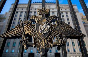 الدفاع-الروسية-تتنصل-من-قصف-الجنود-الأتراك-وتزعم-تواجدهم-بين-المسلحين.jpg