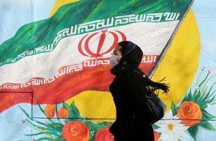 الصحة-الإيرانية-تعلن-وفاة-4-وإصابة-13-بفيروس-كورونا.jpg