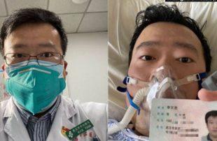 الصين-تفتح-تحقيقا-في-وفاة-أول-طبيب-حذر-من-كورونا