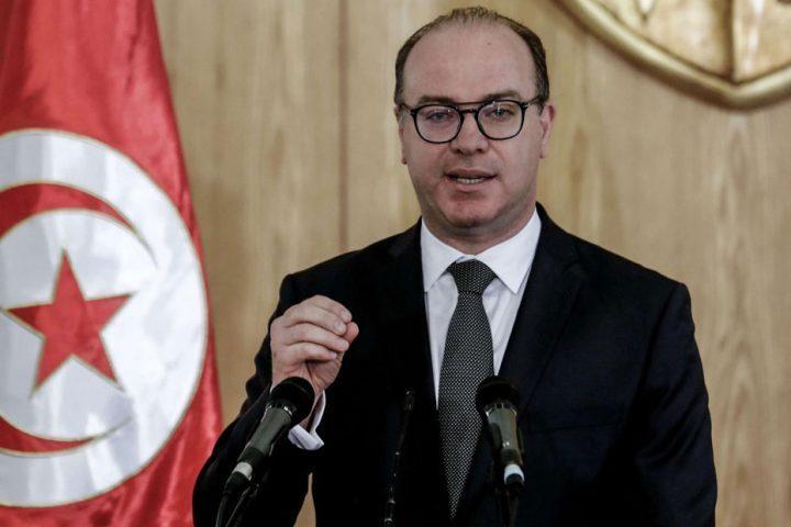 الفخفاخ-يعلن-التشكيل-النهائي-لحكومة-تونس.jpg