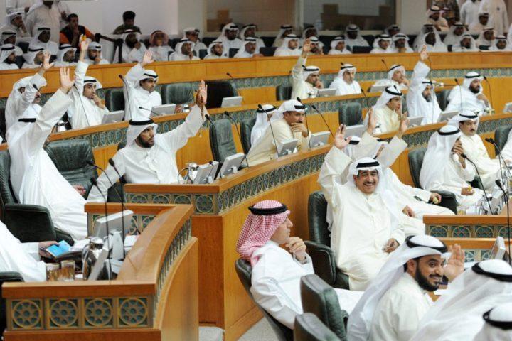 الكويت--البرلمان-يعلن-رفضه-صفقة-القرن-ويطالب-بموقف-داعم-للفلسطينيين.jpg