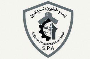 المهنيين-السودانيين-تبني-الجيش-لمخرجات-لقاء-البرهان-ونتياهو-تجاوزا-وانحرافا.jpg