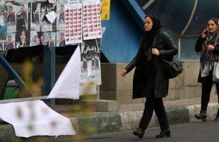بدء-الانتخابات-البرلمانية-الإيرانية-مع-استبعاد-المرشحين-الإصلاحيين.jpg