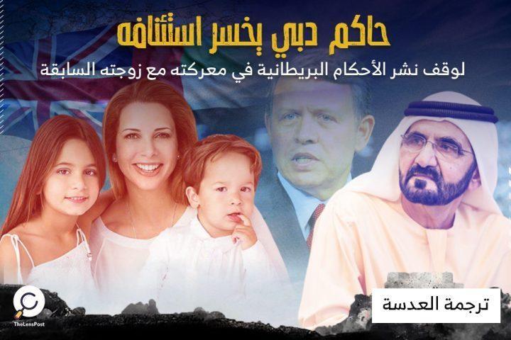 حاكم-دبي-موقع