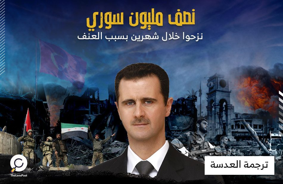 سوري-موقع
