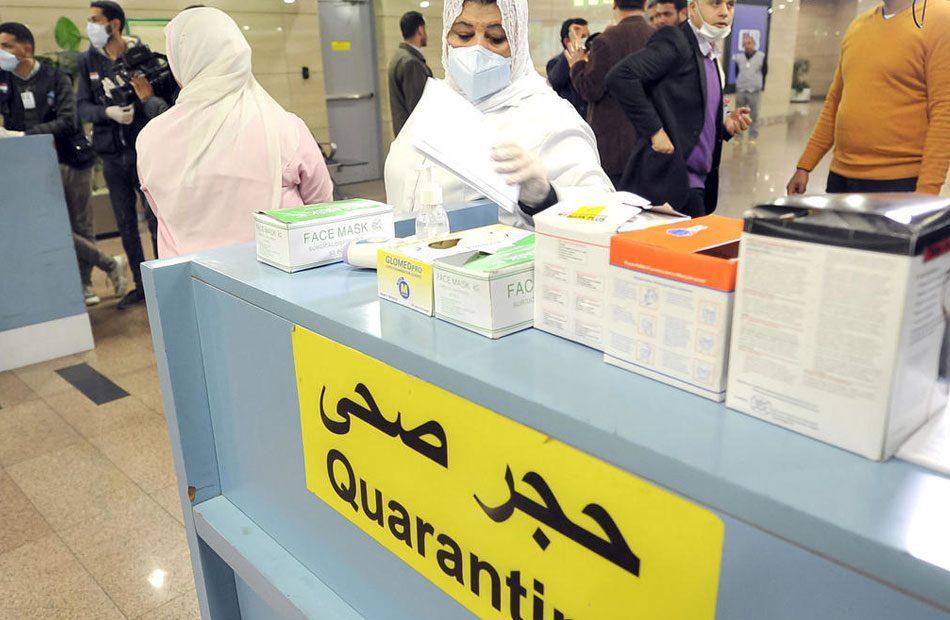 مصر--الكشف-عن-أول-إصابة-بفيروس-كورونا.jpg