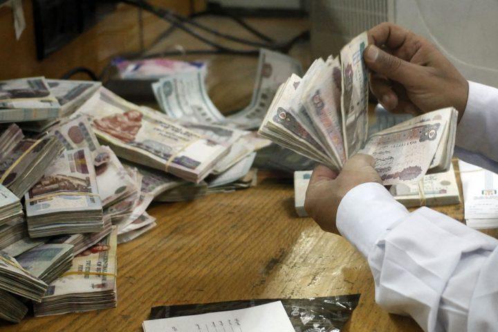 مصر-تعلن-العمل-بالعملة-بالبلاستيكية-من-يوليو-المقبل.jpg