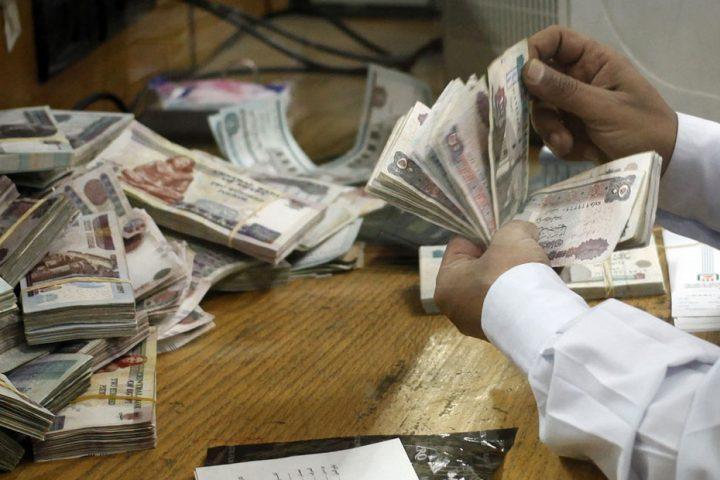 نمو-إصدارات-الدين-للحكومة-المصرية-بنسبة-11.5%-في-النصف-الأول-من-العام-الجاري