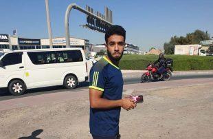 وفاة-لاعب-مصري-في-حريق-فندق-إقامته-بالسودان.jpg