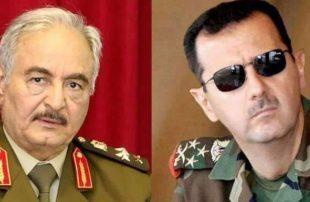 الأسد-يواصل-التنسيق-مع-حفتر-ويفتتح-سفارة-له-بدمشق .jpg