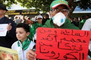 """الجزائر تفرض حظرًا على الاحتجاجات والمسيرات بكافة أشكالها تخوفًا من """"كورونا"""""""