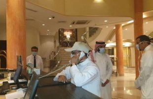 السعودية-تحول-13-فندقا-بالرياض-إلى-محاجر-صحية -لمواجهة-كورونا.jpg