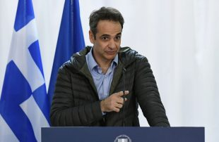 اليونان-اتفاق-الحد-من-تدفق-المهاجرين-بين-أوروبا-وتركيا-في-عداد-الموتى.jpg