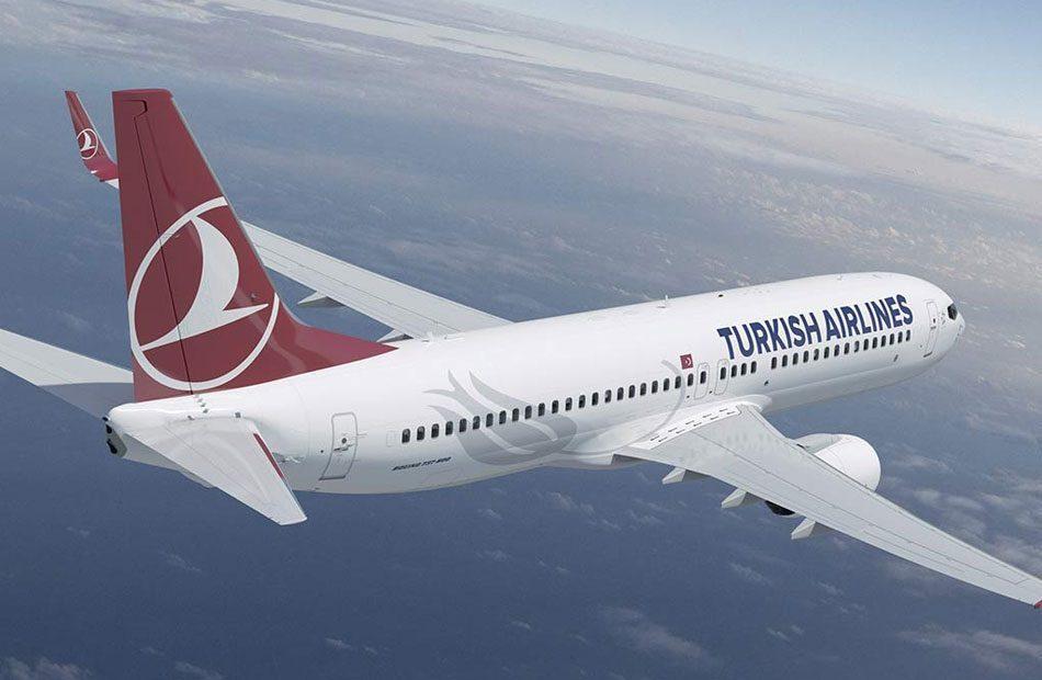بسبب-كورونا--تركيا-تعلن-إيقاف-السفر -مؤقتًامع-9-دول-أوروبية.jpg