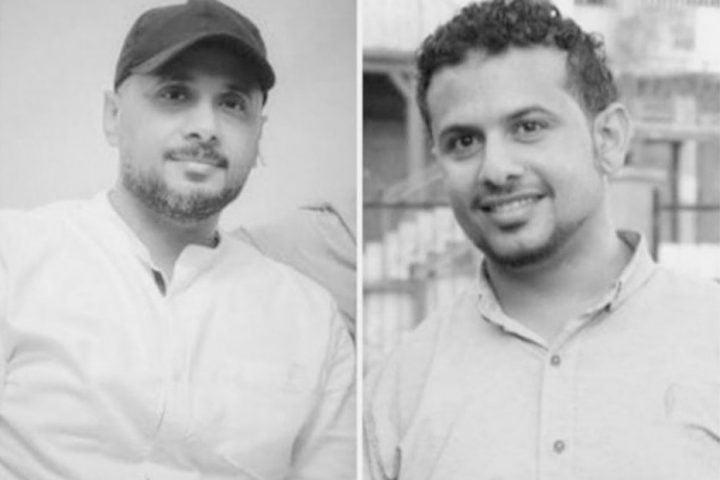 بعد-يوم-من-اختطافه-الأمن-اليمني-يعثر-على-جثة-مسؤول-إماراتي-بضواحي-عدن.jpg