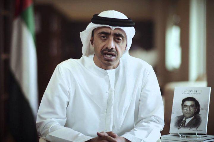 السعودية-تحقق-في-قضايا-فساد-مع-مئات-المتهمين-بينهم-قضاة-ولواءات.jpg