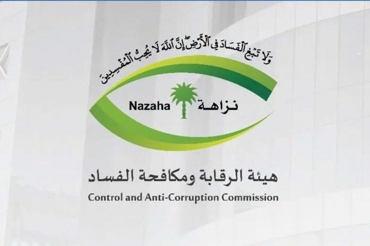 بينهم-ضباط-جيش-وشرطة--السعودية-تحتجز-298-مسؤولا-بتهمة-الاستيلاء-على-101-مليون-دولار.jpg