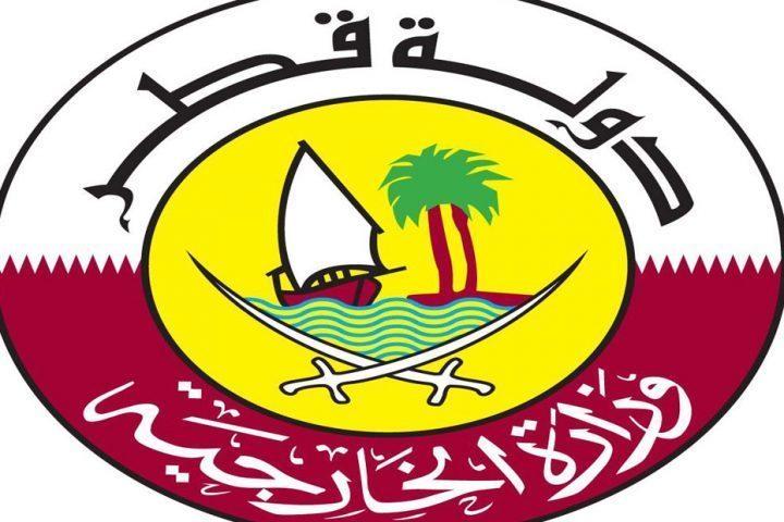 خارجية-قطر-تفحم-البحرين-وتطالبها-بـقليل-من-الحياء.jpg