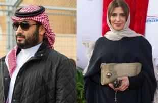 على طريقة المافيا.. بن سلمان يعتقل بنت الملك سعود في سجن الحائر (فيديو)