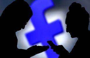 فيسبوك-تغلق-حسابات-مصرية-مزيفة-تبث-انتقادات-لقطر.jpg
