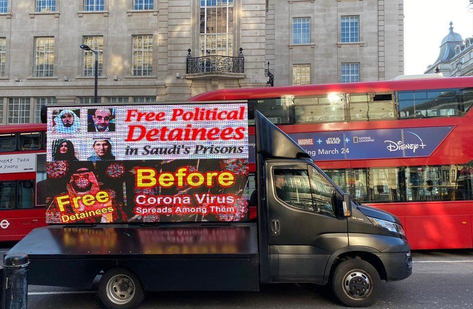 مسيرة شاحنات تجوب لندن للمطالبة بالإفراج عن معتقلي الرأي في السعودية والإمارات