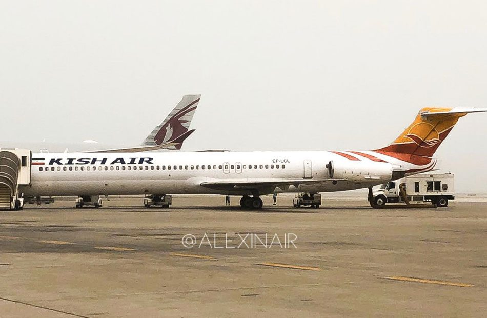 مفاجأة-..-البحرين-تستعين-بطائرة-إيرانية-متهالكة-لنقل-مواطنيها-العالقين-في-قطر!.jpg