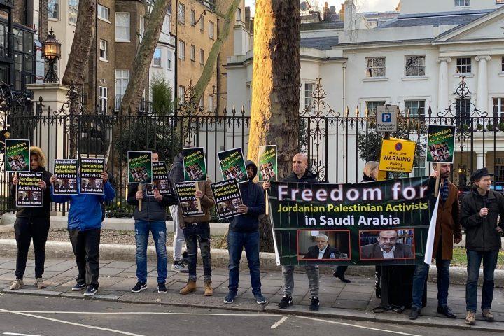 وقفة احتجاجية أمام السفارة السعودية في لندن مناهضة لاعتقال فلسطينيين بسجون المملكة