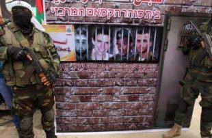 إسرائيل-تقر-باتصالات-غير-مباشرة-مع-حماس-لتبادل-الأسرى