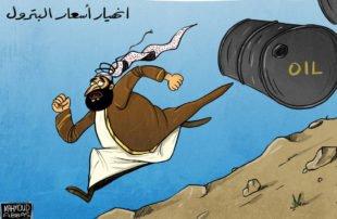 الذباب السعودي يهاجم رساما فلسطينيا