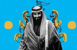 العفو الدولية تحذر الدوري الإنجليزي من شراء بن سلمان لنيوكاسل