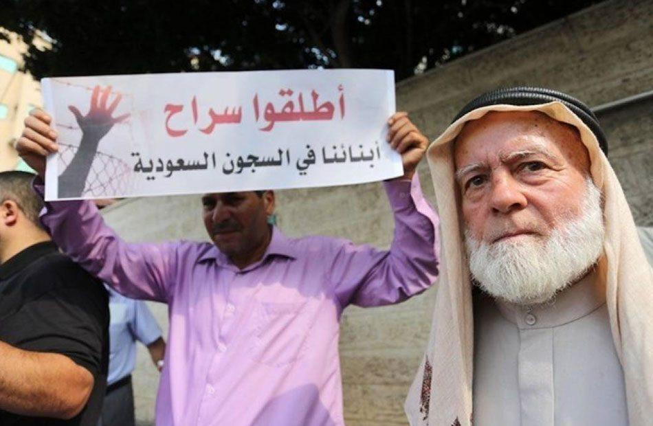 تخوفًا-من-انتشار-كورونا-.حماس-تدعو-السعودية-للإفراج-عن-المعتقلين-الفلسطينيين.jpg