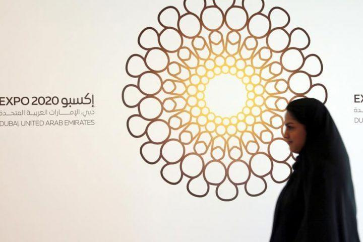 تطالب-بتأجيل-معرض-إكسبو-2020-دبي.jpg