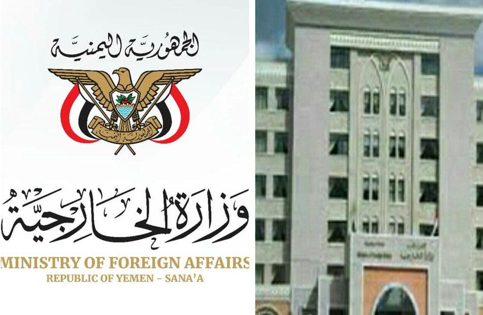 انقلاب حكومة اليمن