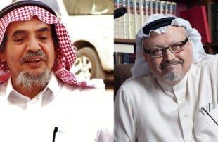 خطيبة خاشقجي تنعي عبد الله الحامد